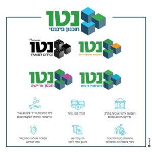 לוגו מחלקות ותחומי פעילות